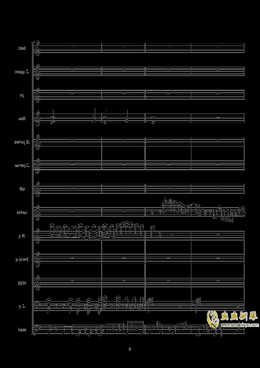 弹珠汽水○!钢琴谱 第6页