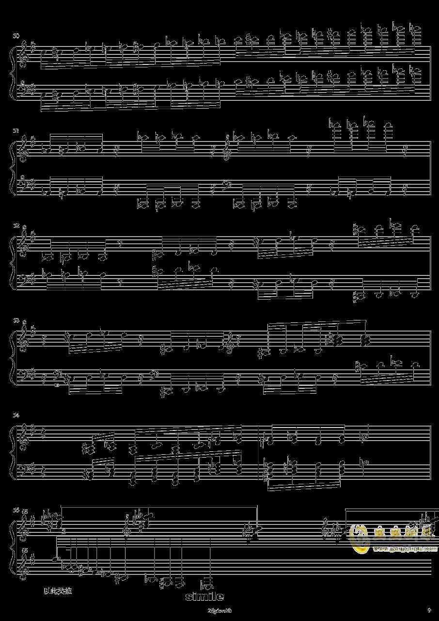 HSE超技练习曲2――火蚁钢琴谱 第9页