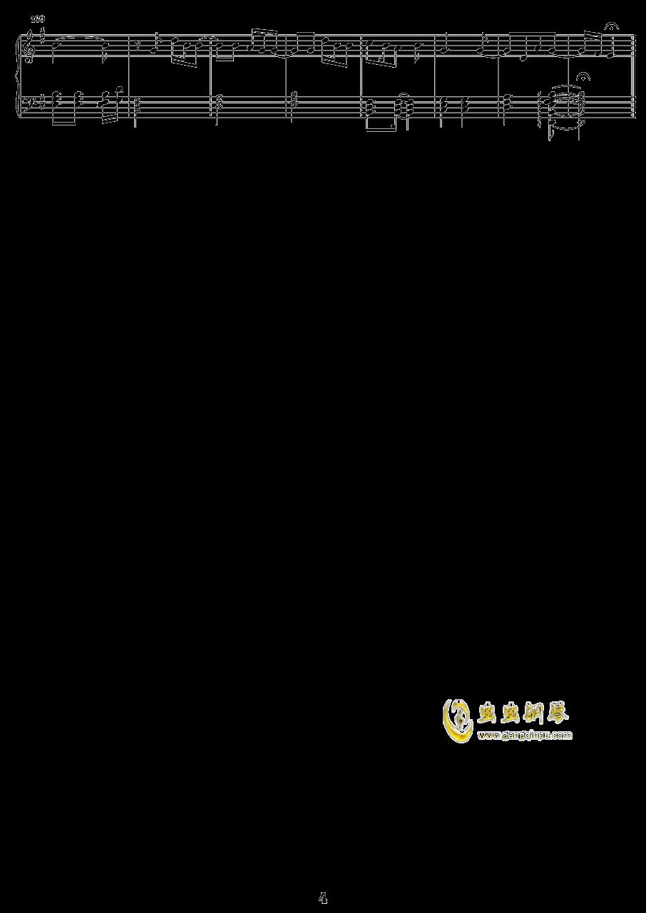 梦语澳门星际官网 第4页