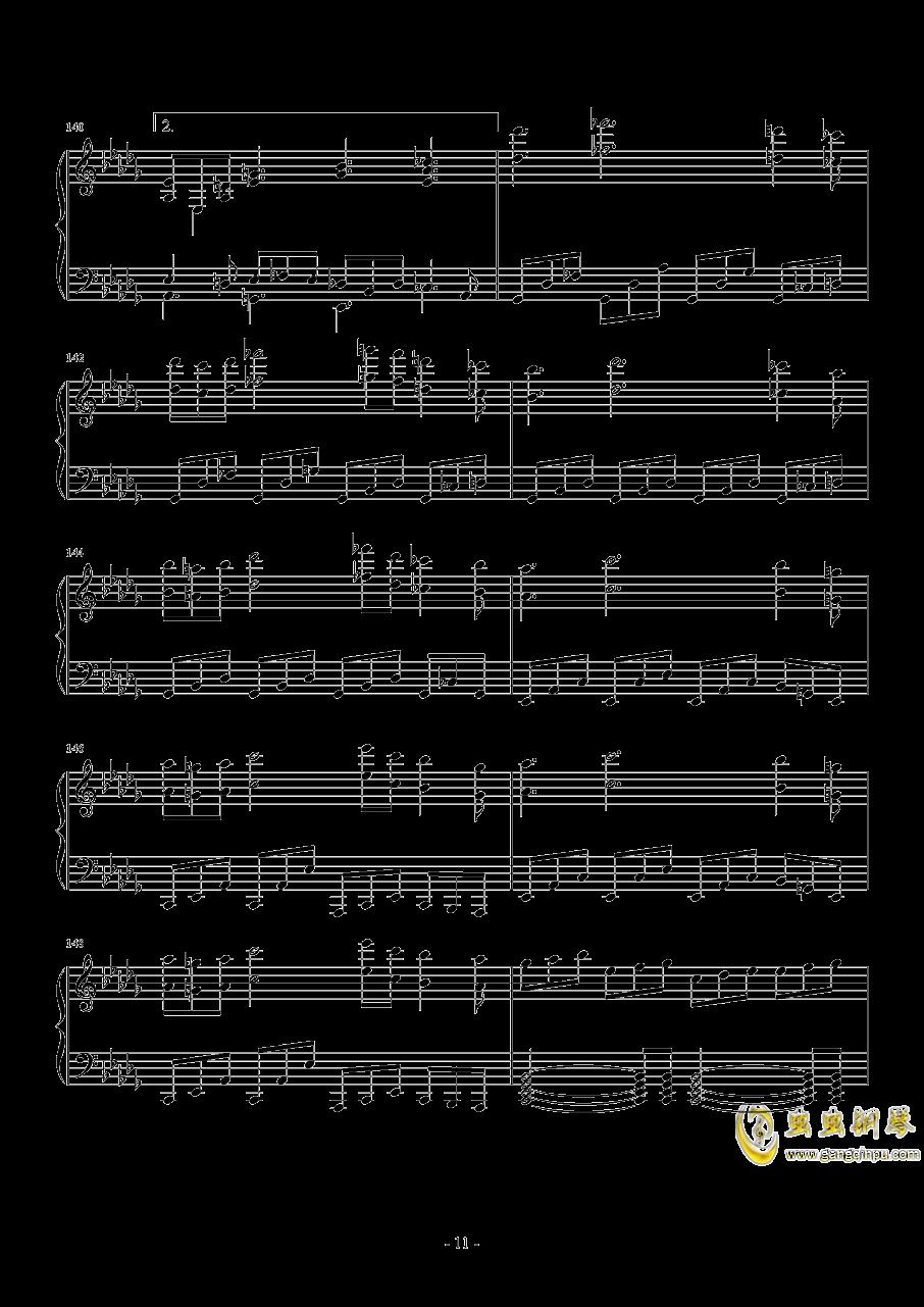 第二钢琴奏鸣曲第三乐章钢琴谱 第11页