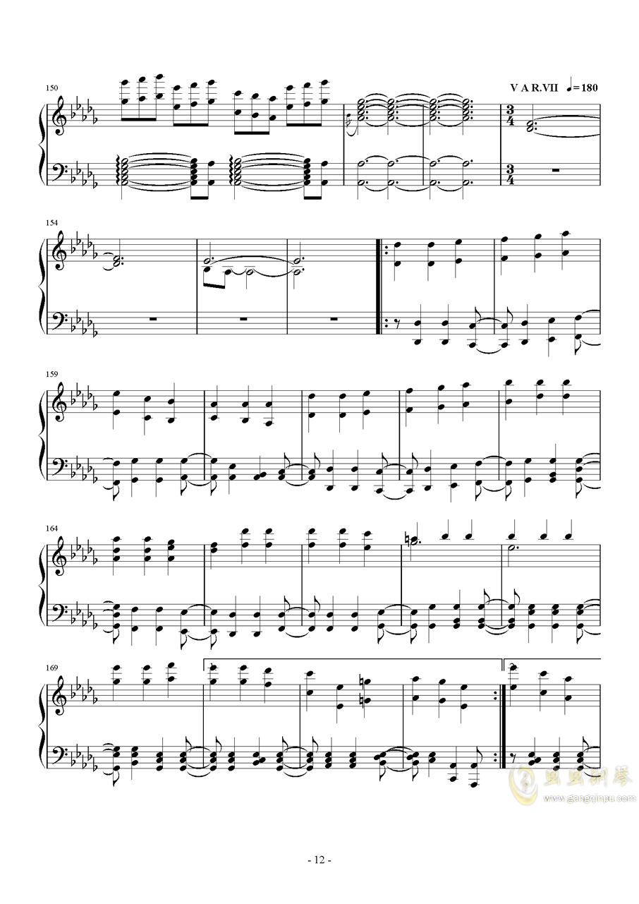 第二钢琴奏鸣曲第三乐章钢琴谱 第12页