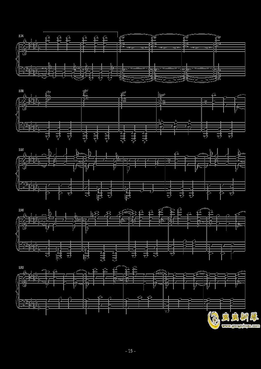 第二钢琴奏鸣曲第三乐章钢琴谱 第13页