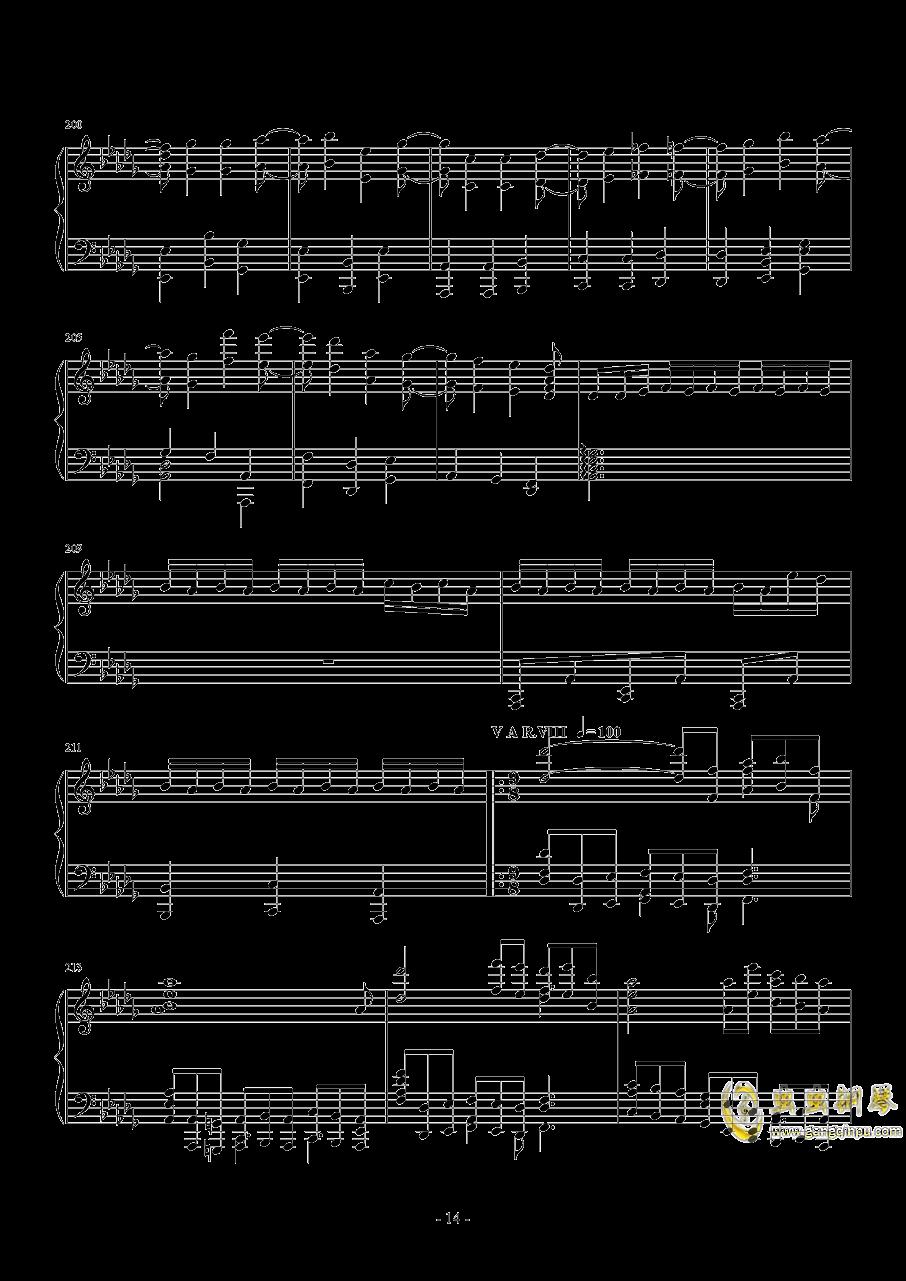第二钢琴奏鸣曲第三乐章钢琴谱 第14页
