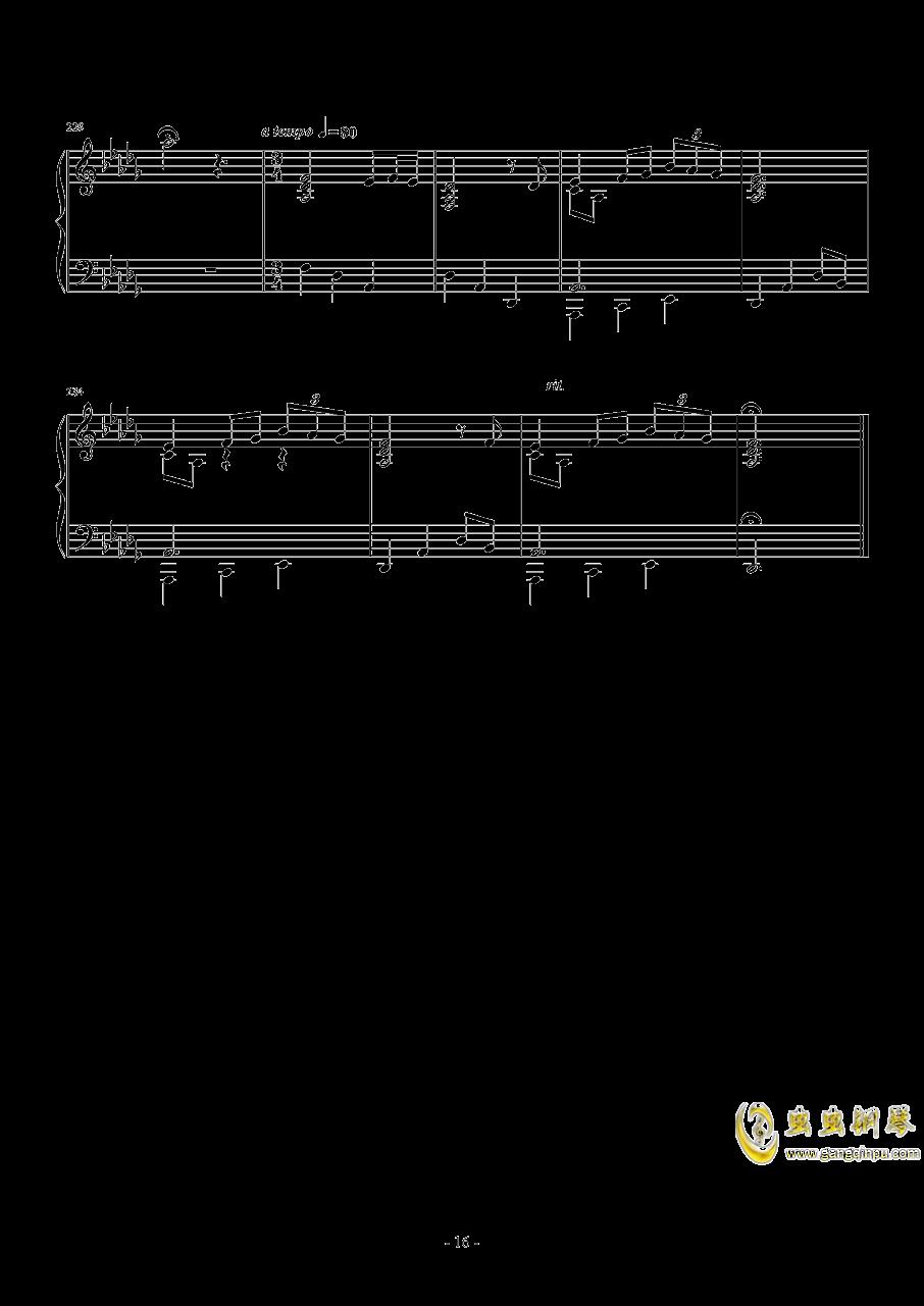 第二钢琴奏鸣曲第三乐章钢琴谱 第16页
