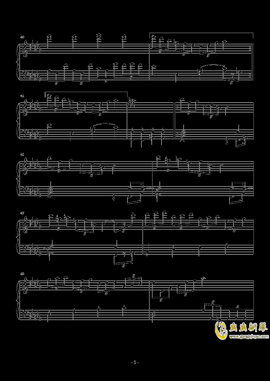 第二钢琴奏鸣曲第三乐章钢琴谱 第3页