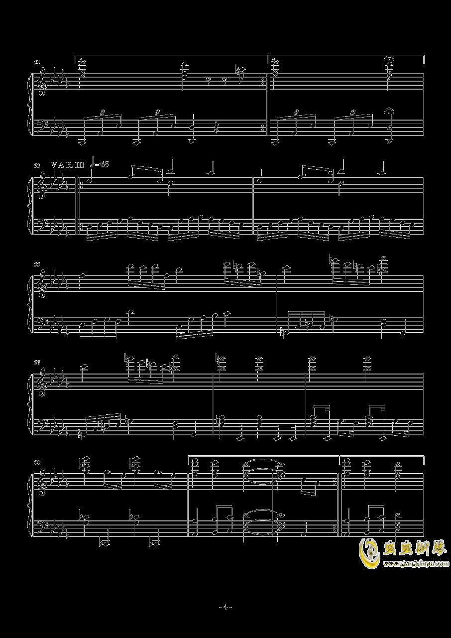 第二钢琴奏鸣曲第三乐章钢琴谱 第4页