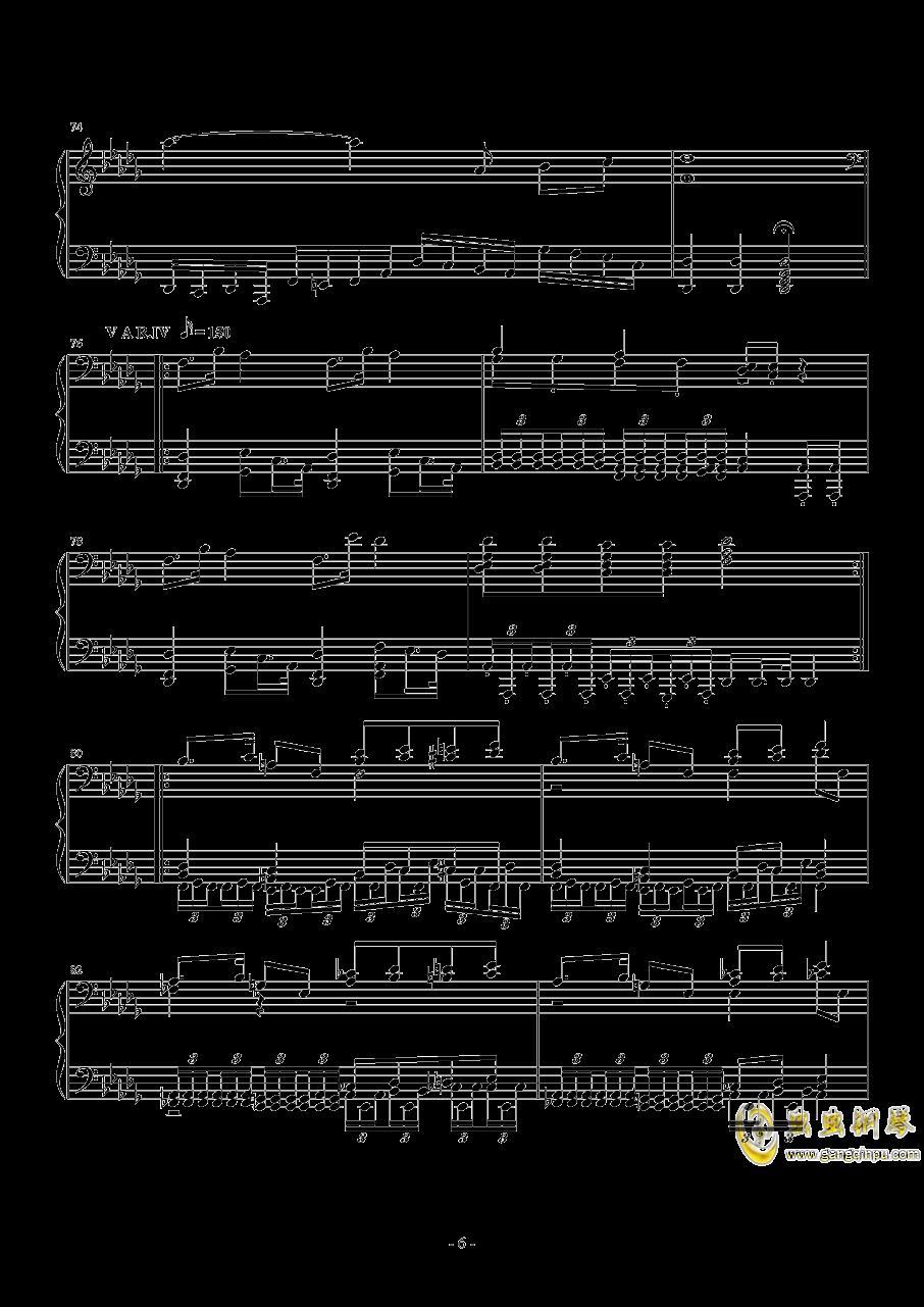 第二钢琴奏鸣曲第三乐章钢琴谱 第6页