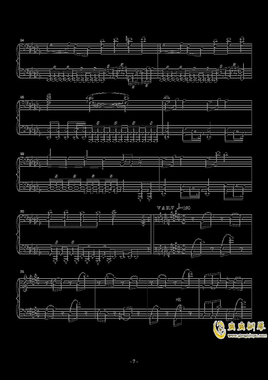 第二钢琴奏鸣曲第三乐章钢琴谱 第7页