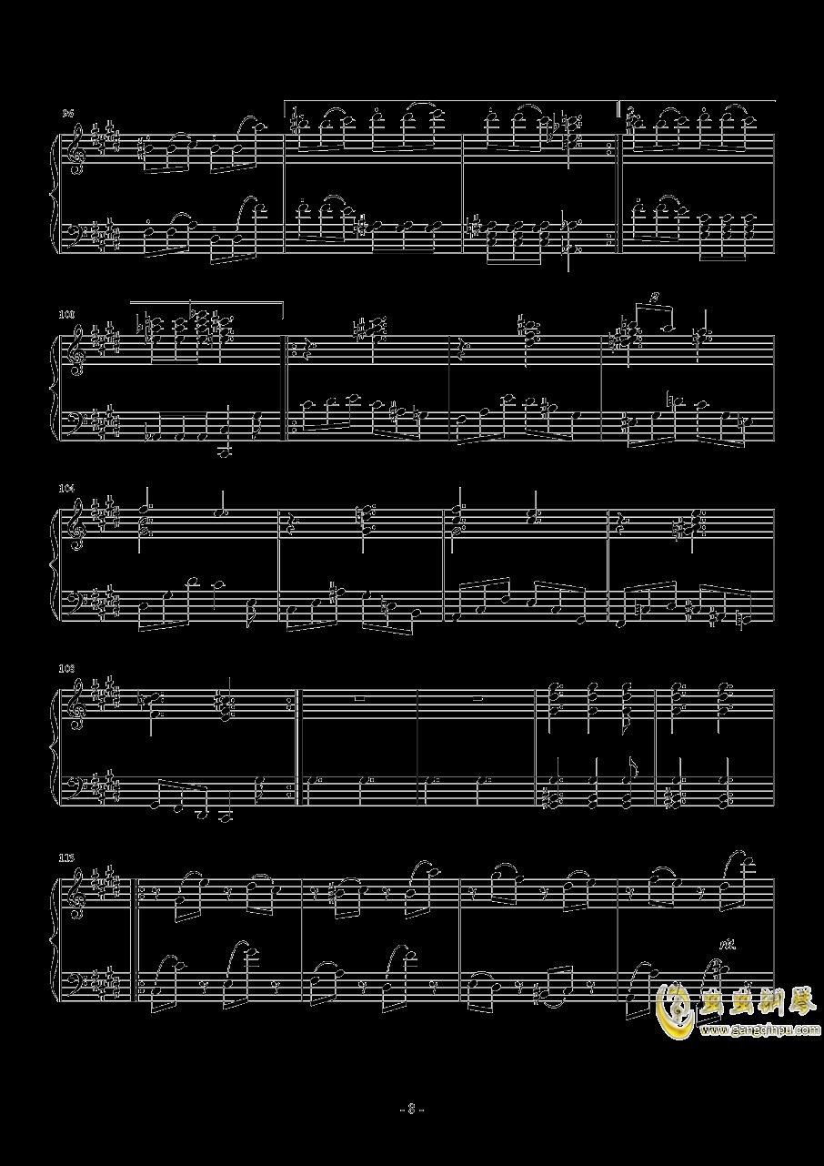 第二钢琴奏鸣曲第三乐章钢琴谱 第8页