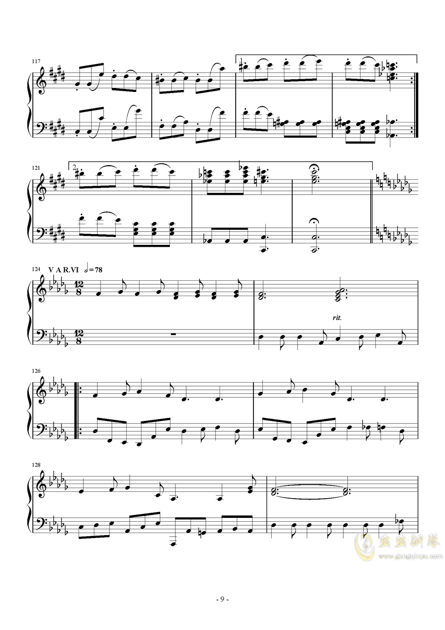 第二钢琴奏鸣曲第三乐章钢琴谱 第9页