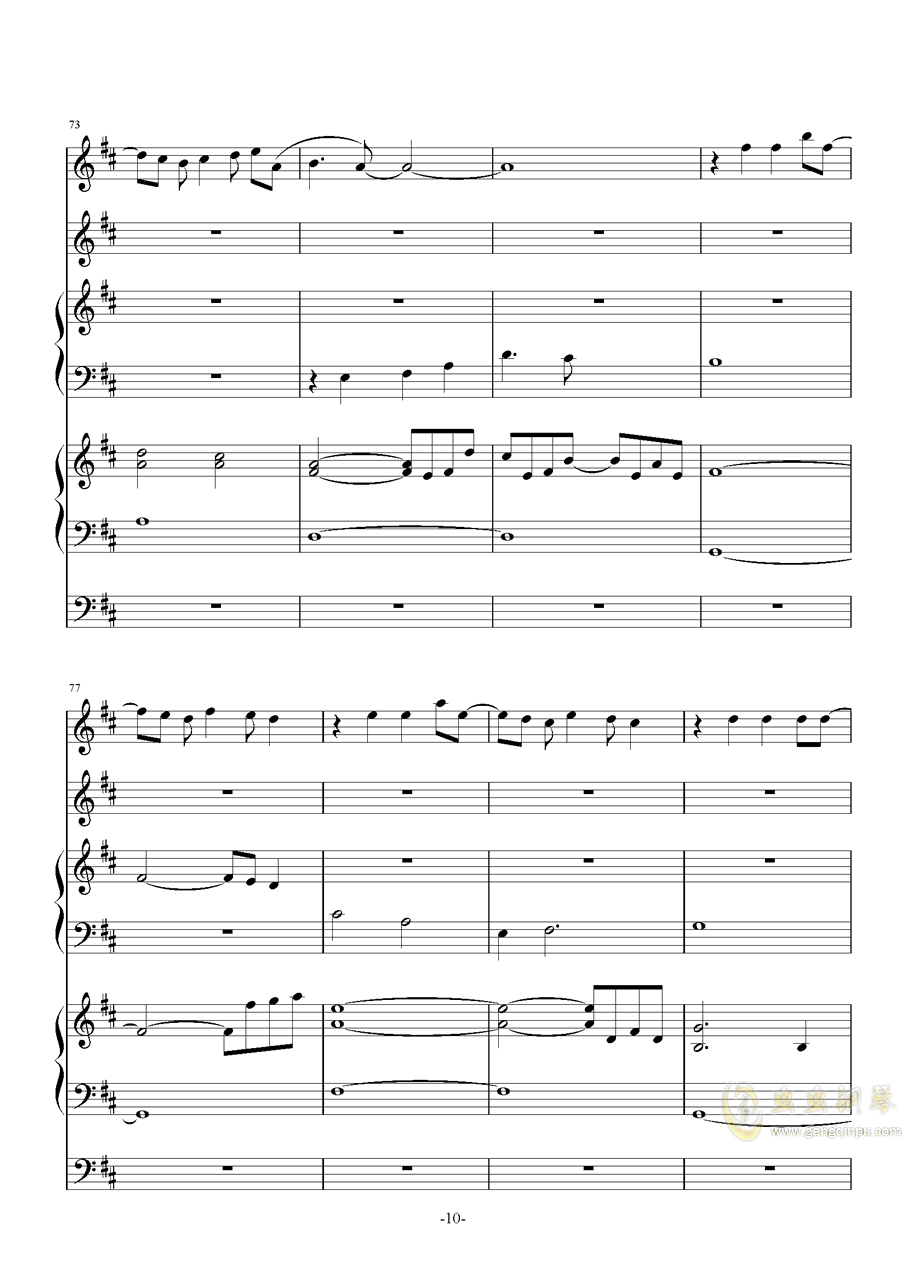彗星的眼泪钢琴谱 第10页