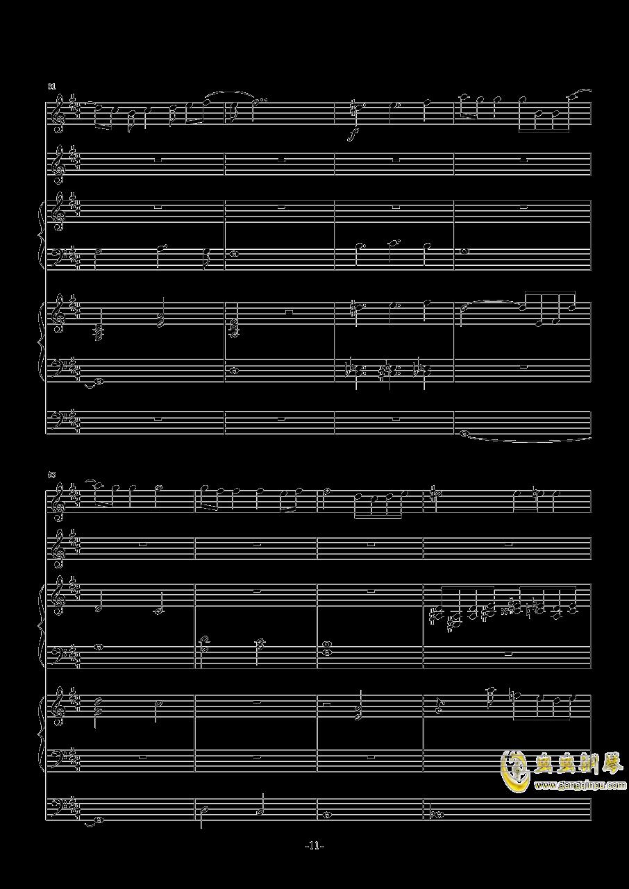 彗星的眼泪钢琴谱 第11页