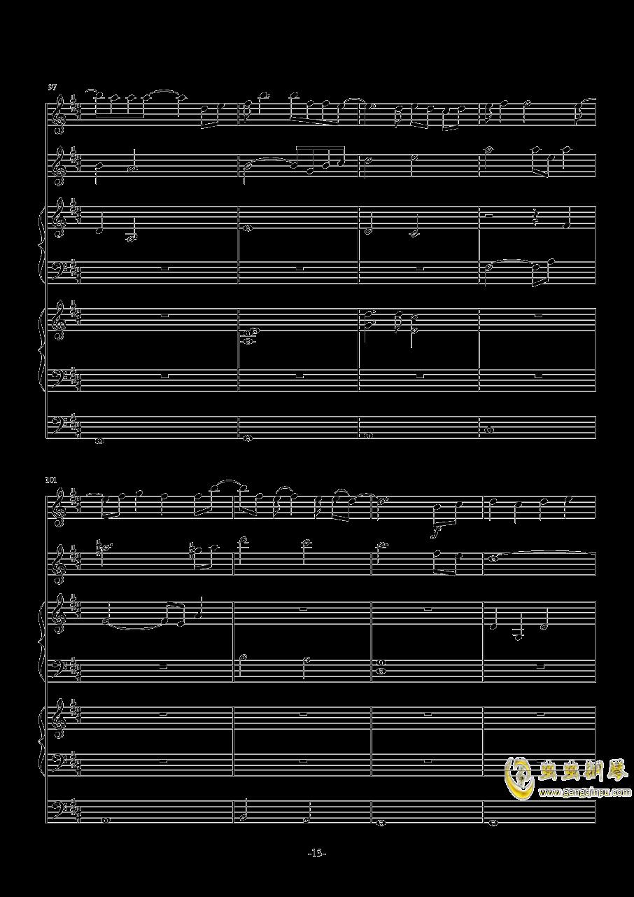 彗星的眼泪钢琴谱 第13页