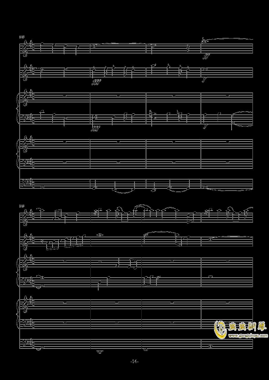 彗星的眼泪钢琴谱 第14页