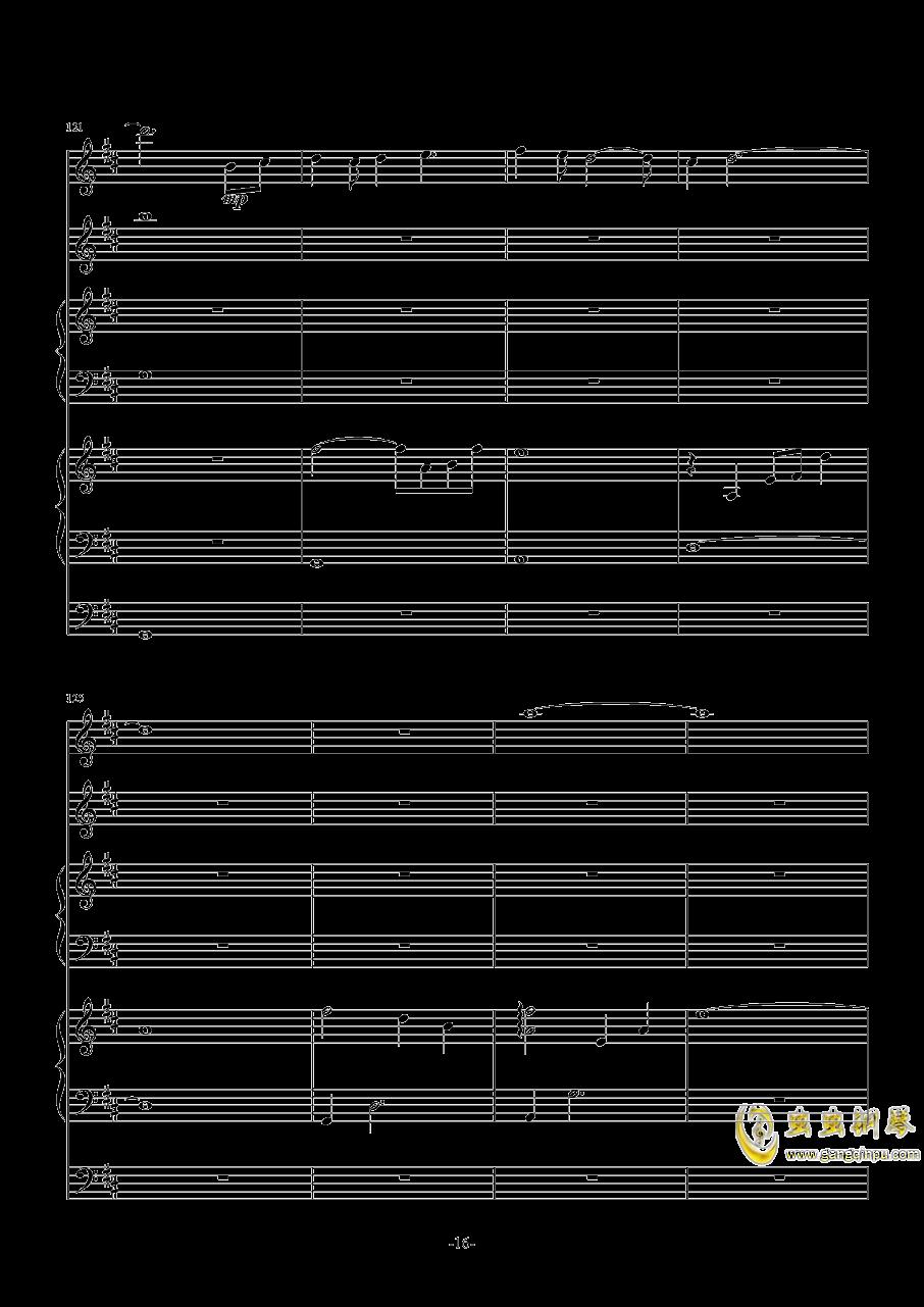 彗星的眼泪钢琴谱 第16页