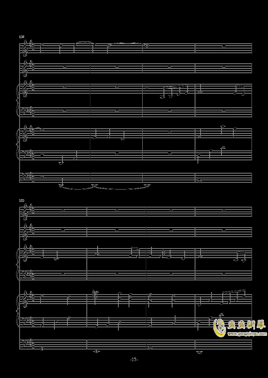 彗星的眼泪钢琴谱 第17页