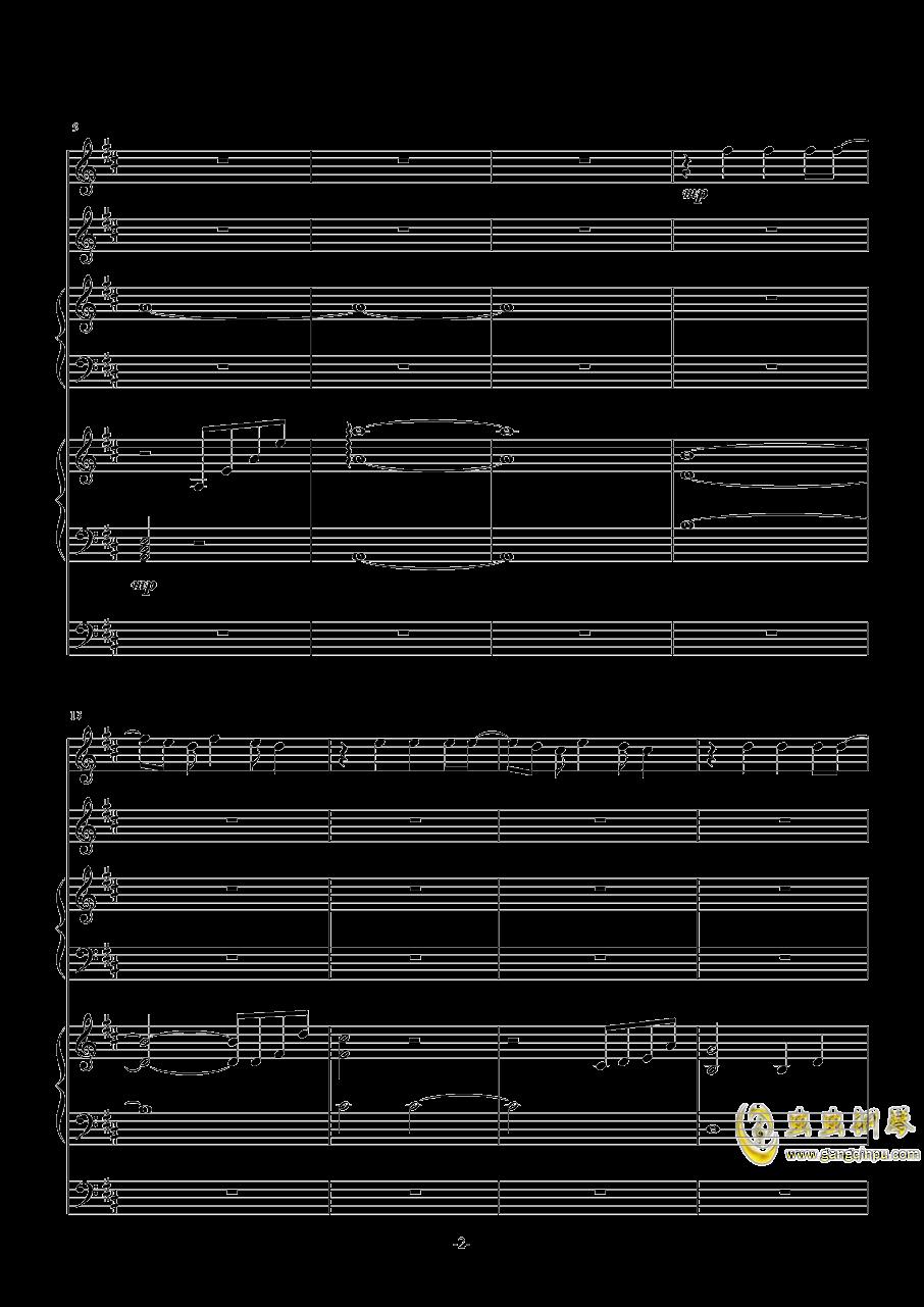 彗星的眼泪钢琴谱 第2页