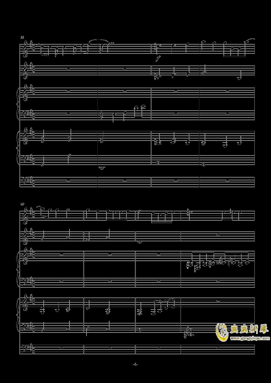 彗星的眼泪钢琴谱 第4页