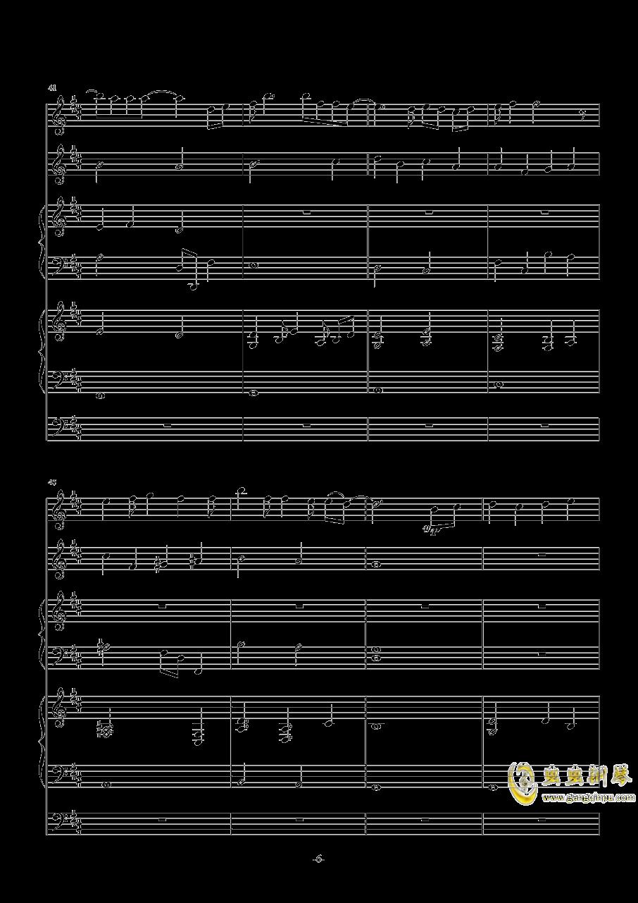 彗星的眼泪钢琴谱 第6页