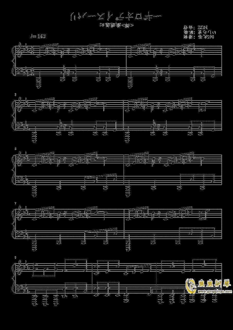 Reverse Ideology钢琴谱 第1页