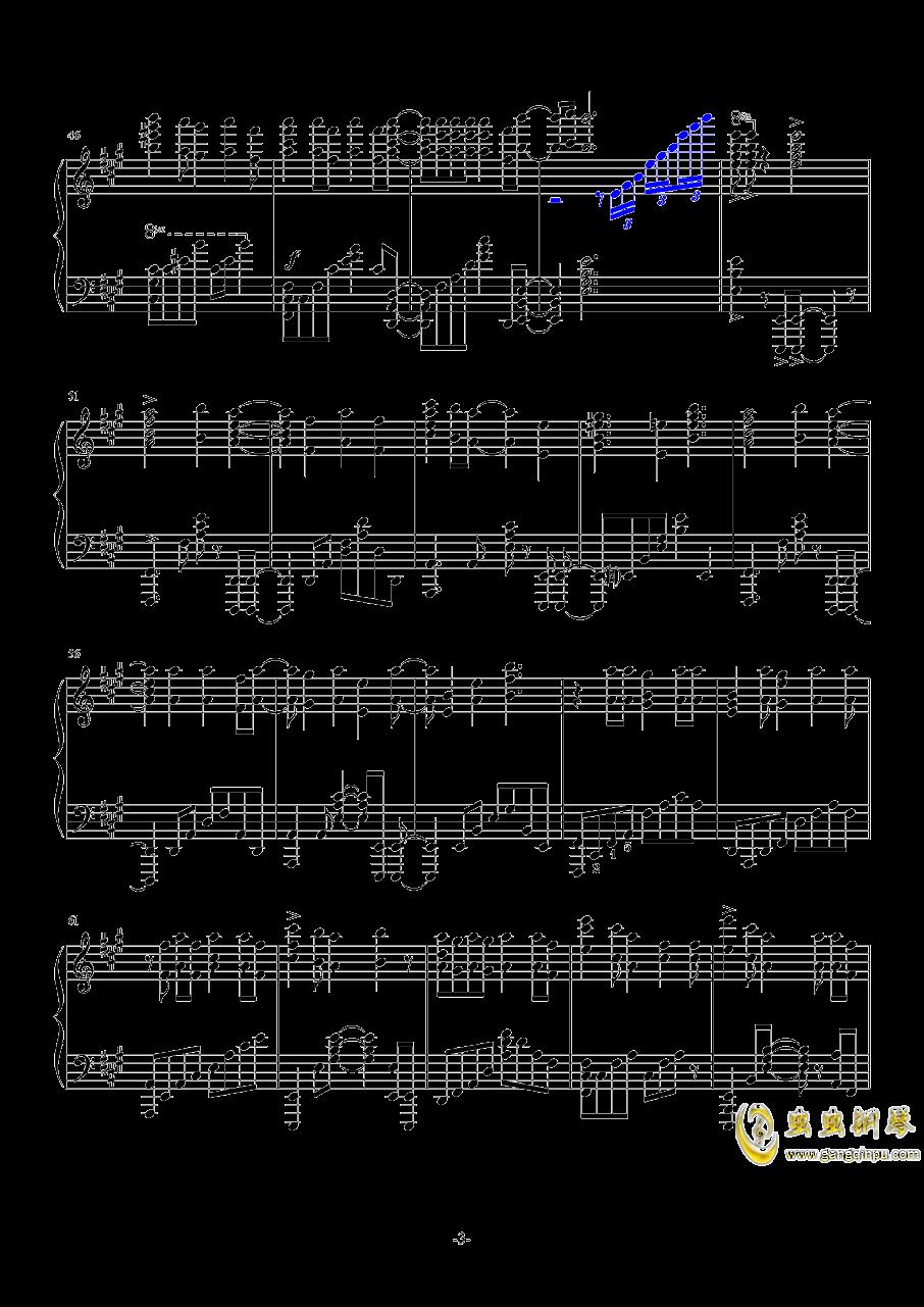 梦回还钢琴谱 第3页