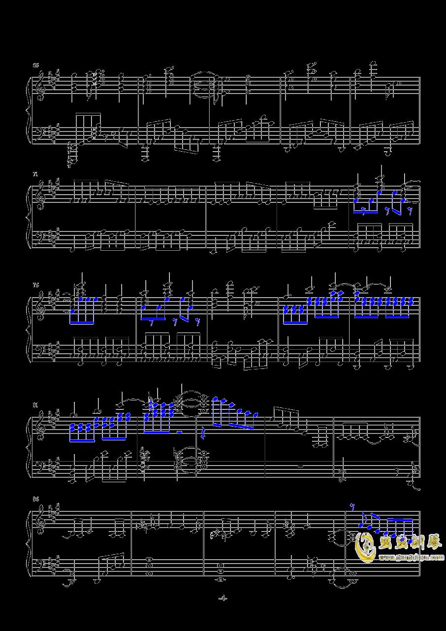 梦回还钢琴谱 第4页