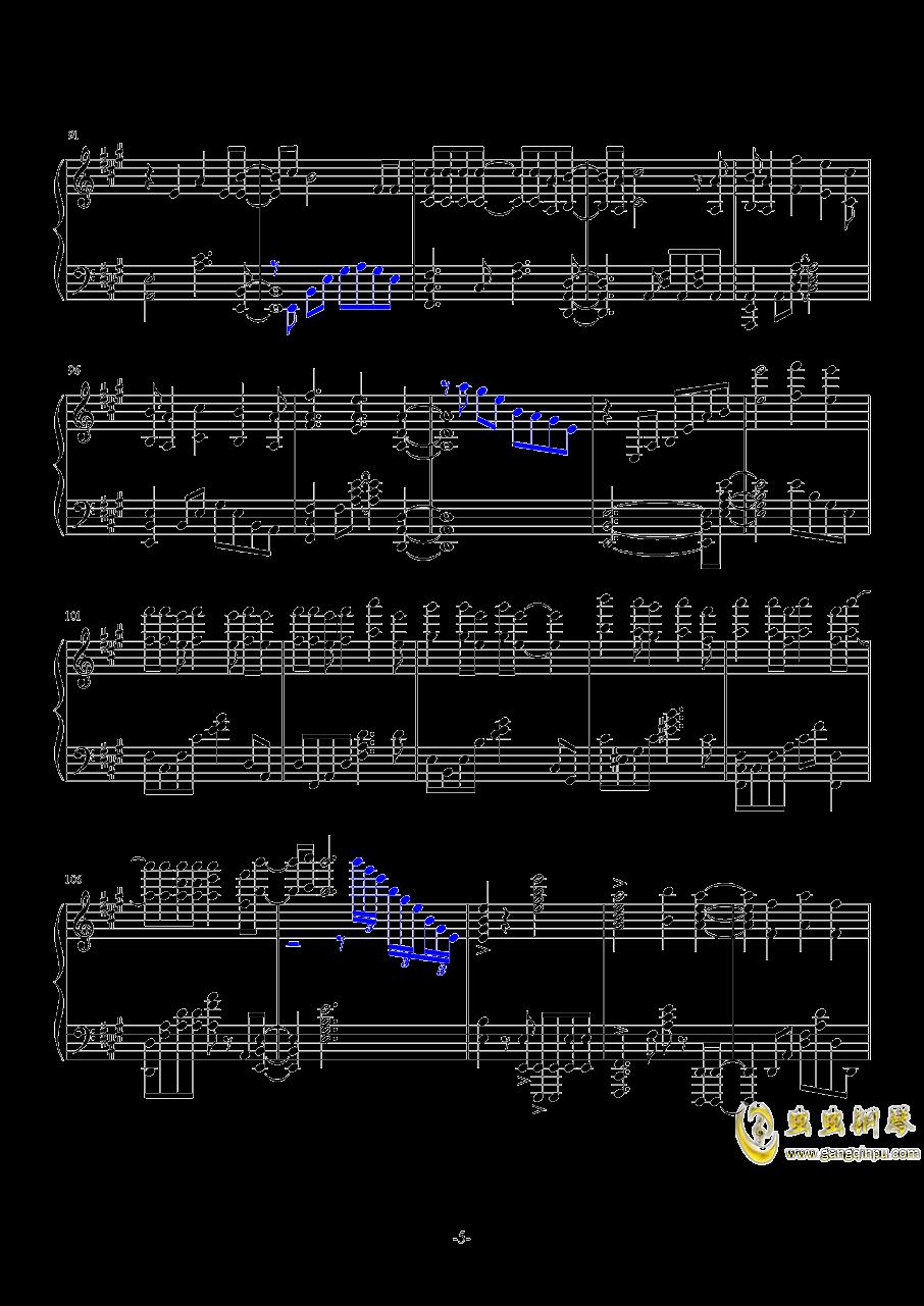 梦回还钢琴谱 第5页
