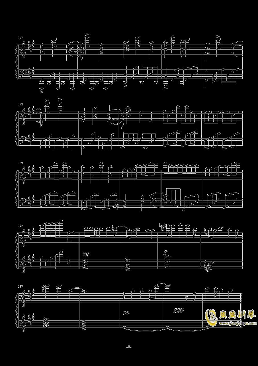 梦回还钢琴谱 第8页