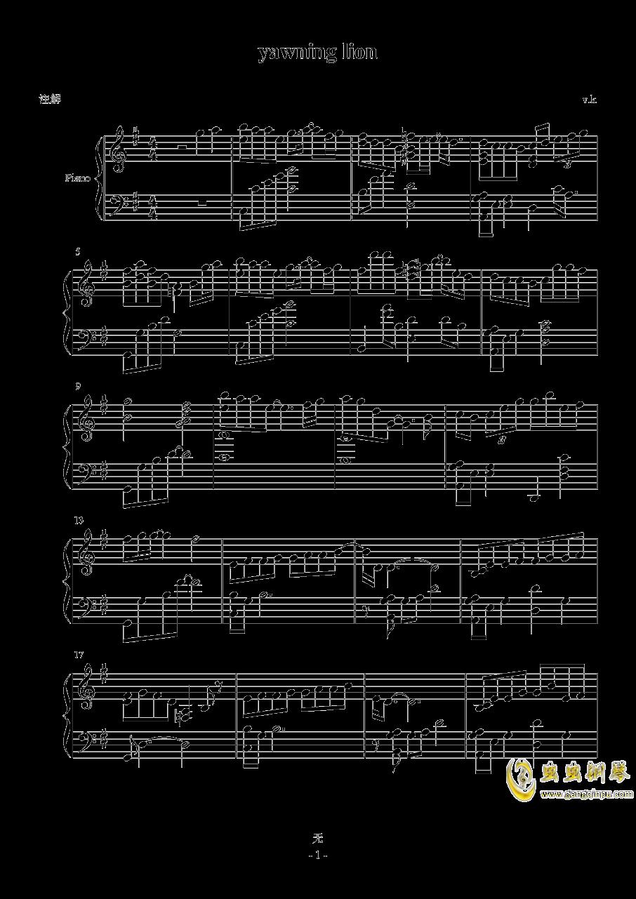 yawning lion钢琴谱 第1页
