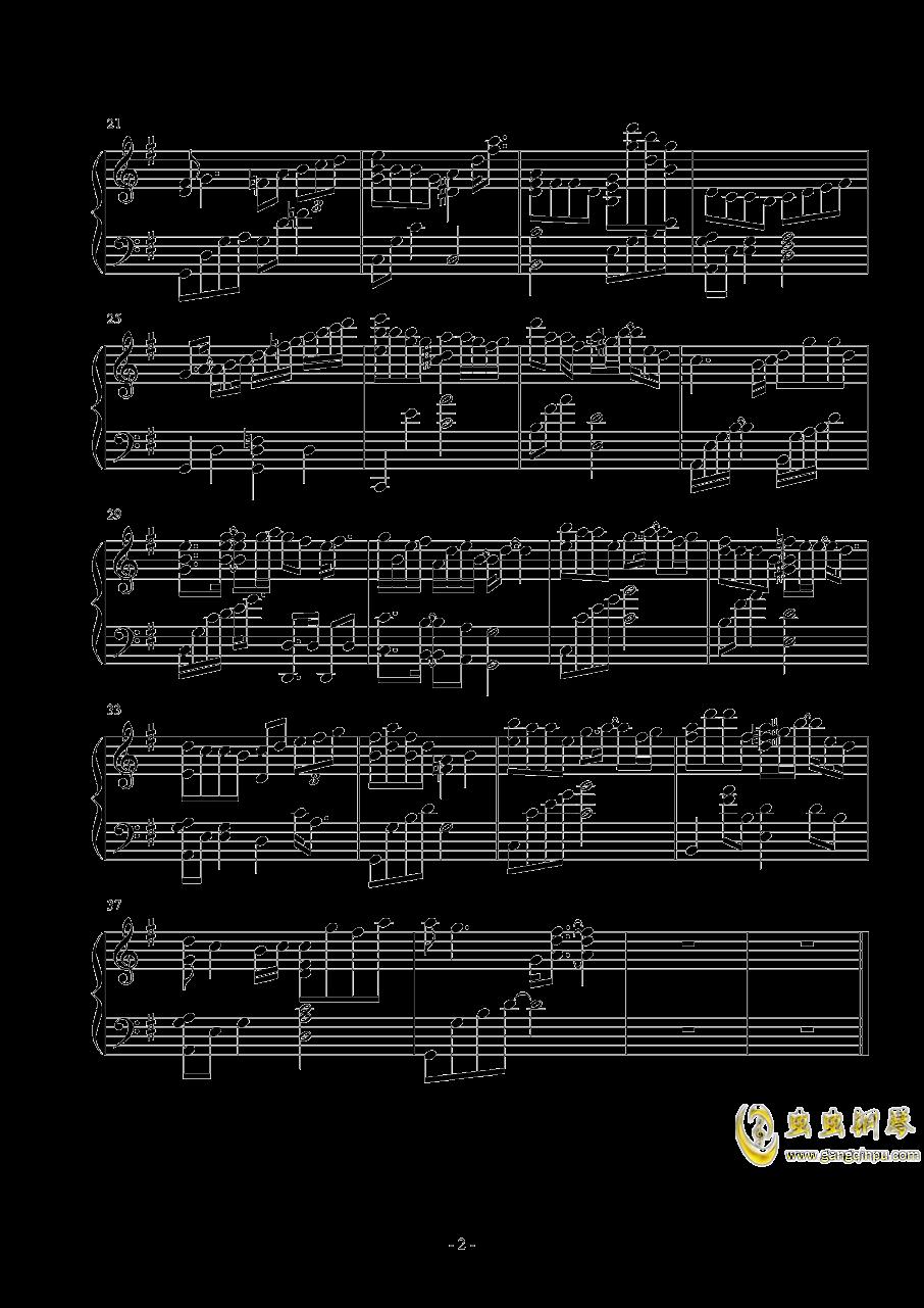 yawning lion钢琴谱 第2页