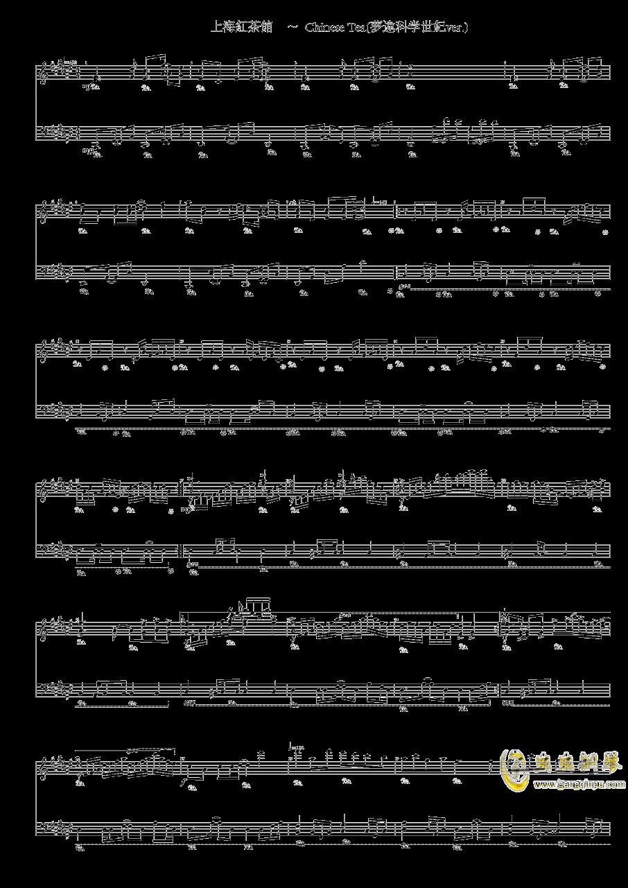 上海红茶馆钢琴谱 第1页