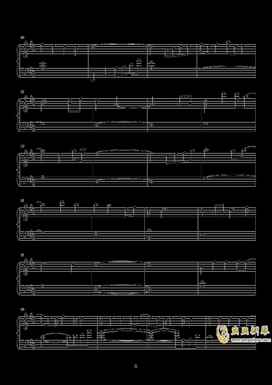 彗星的眼泪钢琴谱 第3页