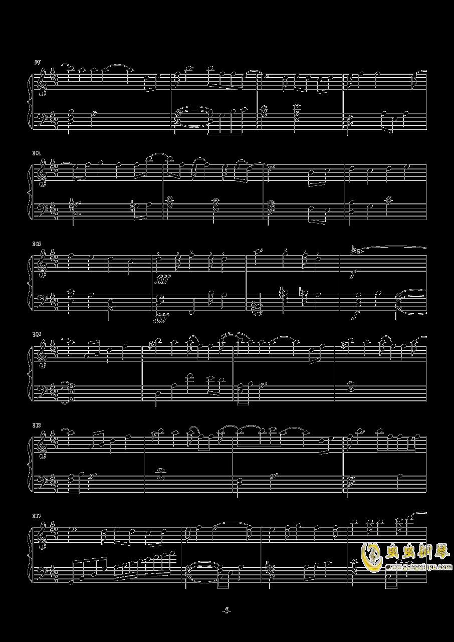 彗星的眼泪钢琴谱 第5页
