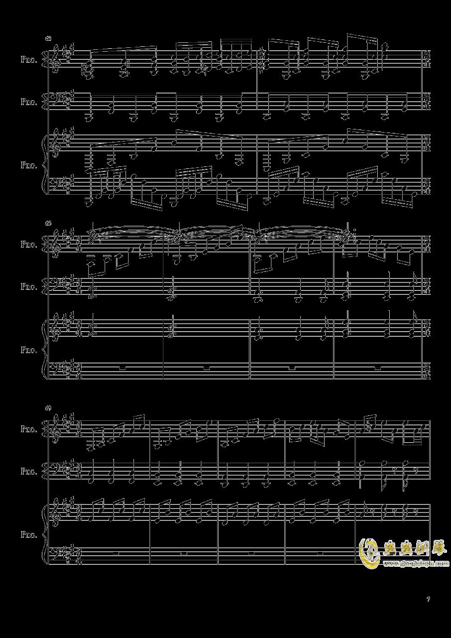 妖怪之山钢琴谱 第7页
