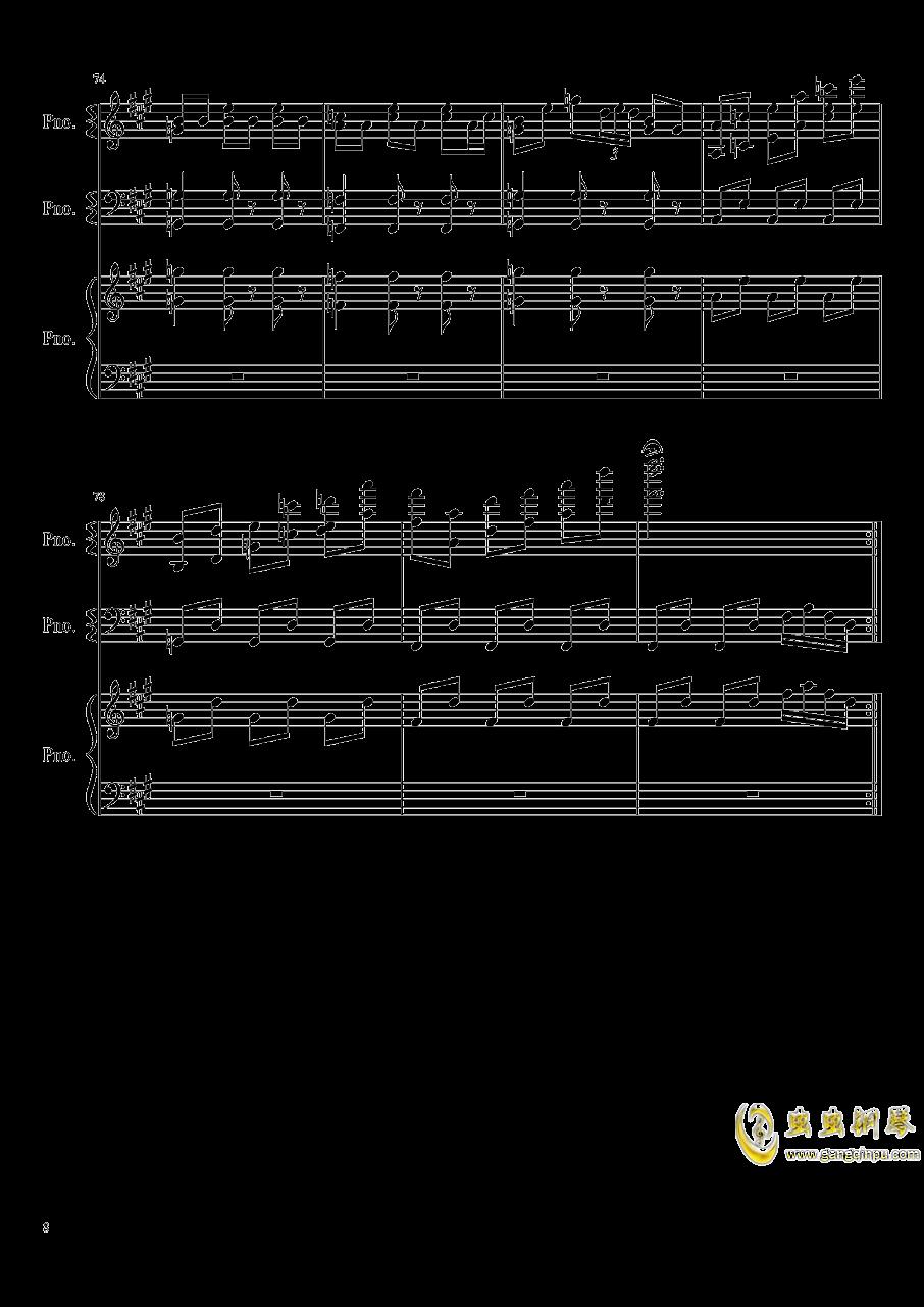 妖怪之山钢琴谱 第8页