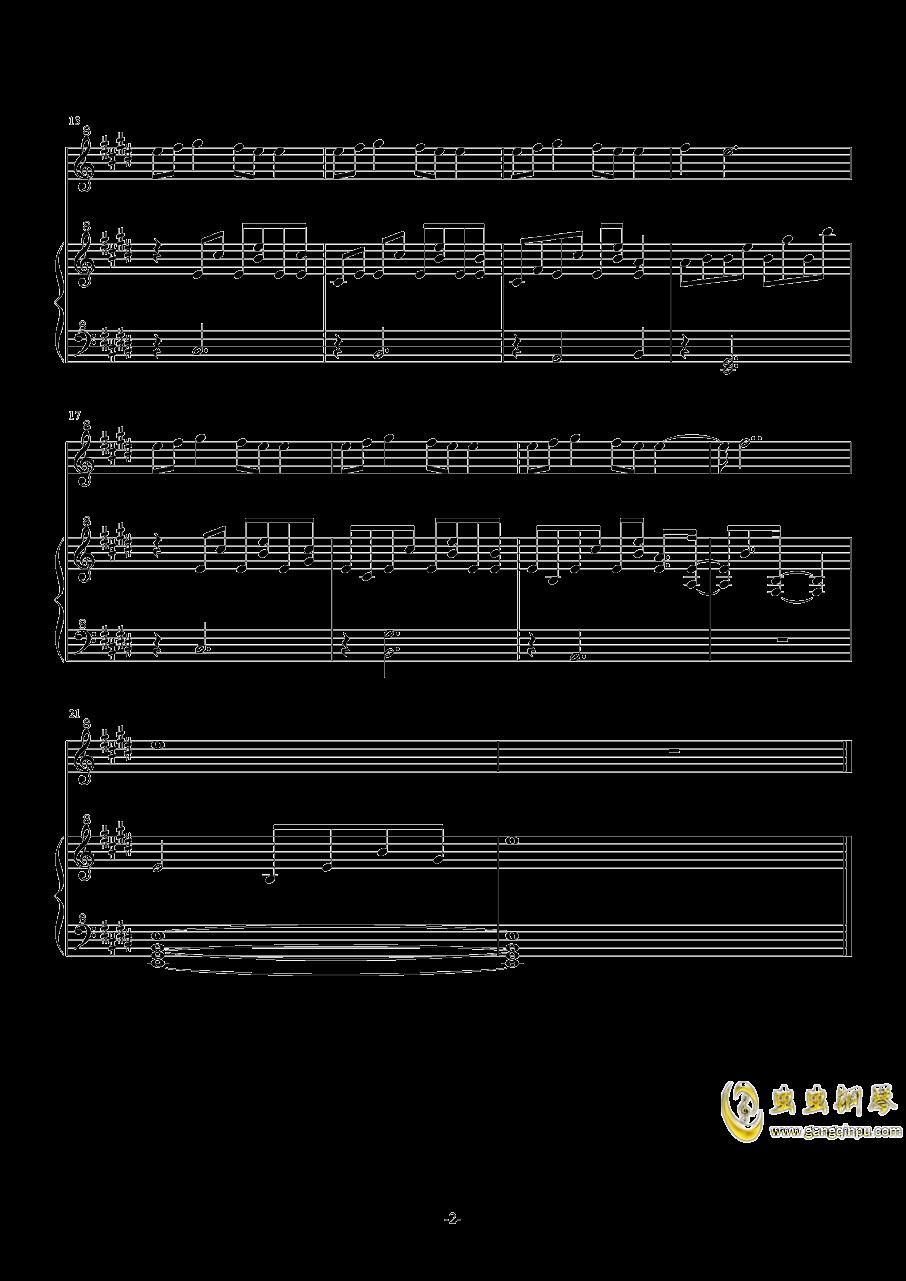 劳动创造美好未来钢琴谱 第2页