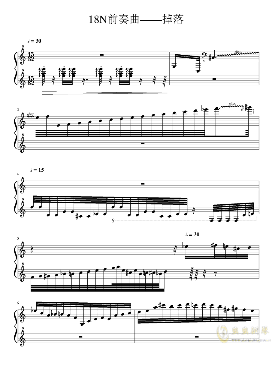 18N前奏曲――掉落钢琴谱 第1页