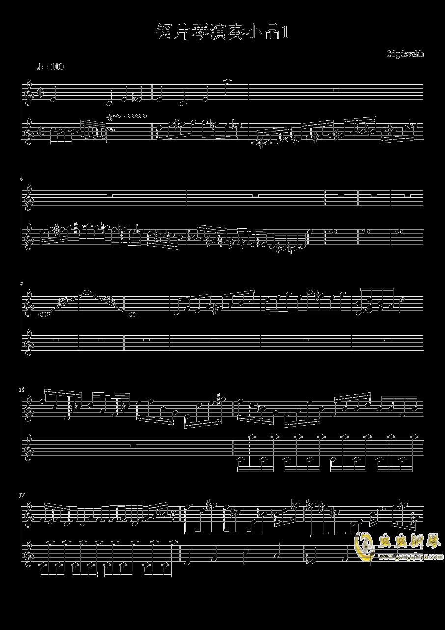 钢片琴演奏小品1钢琴谱 第1页