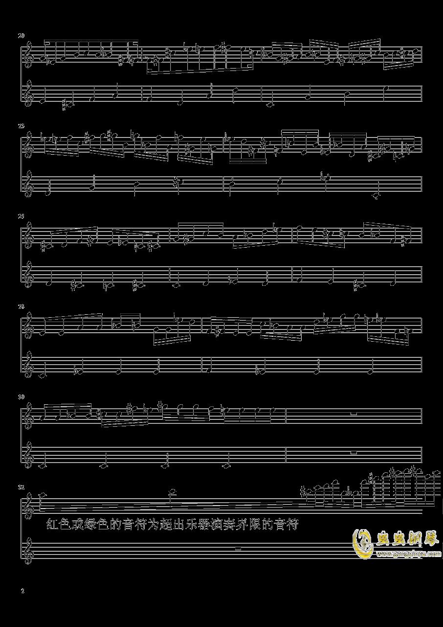 钢片琴演奏小品1钢琴谱 第2页