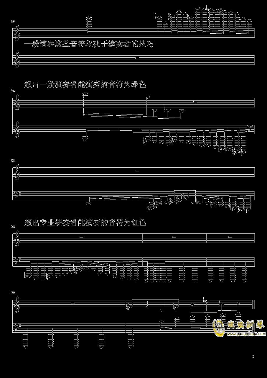 钢片琴演奏小品1钢琴谱 第3页