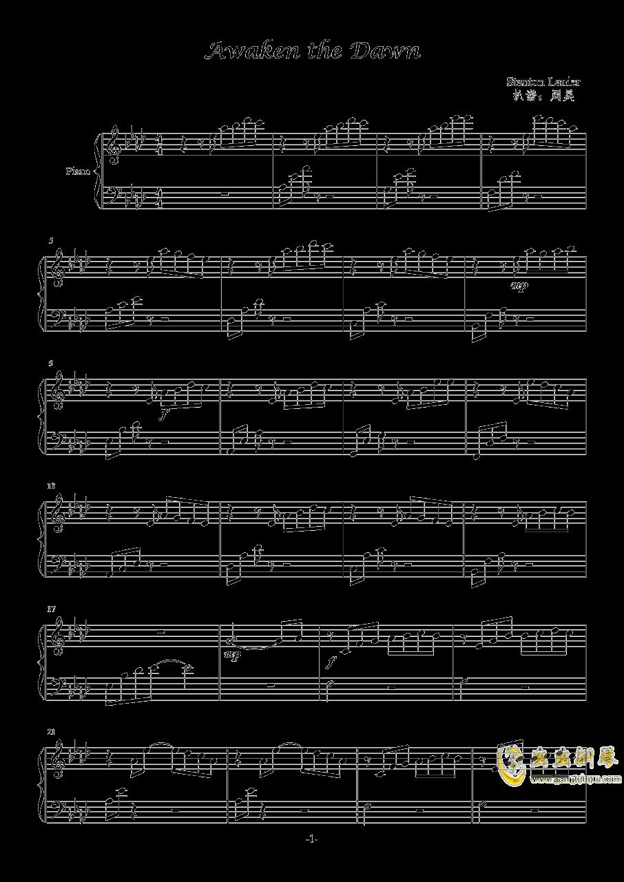 Awaken the Dawn钢琴谱 第1页