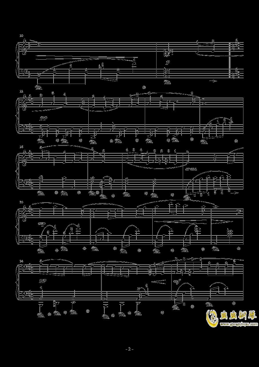 亲爱的朋友们钢琴谱 第2页