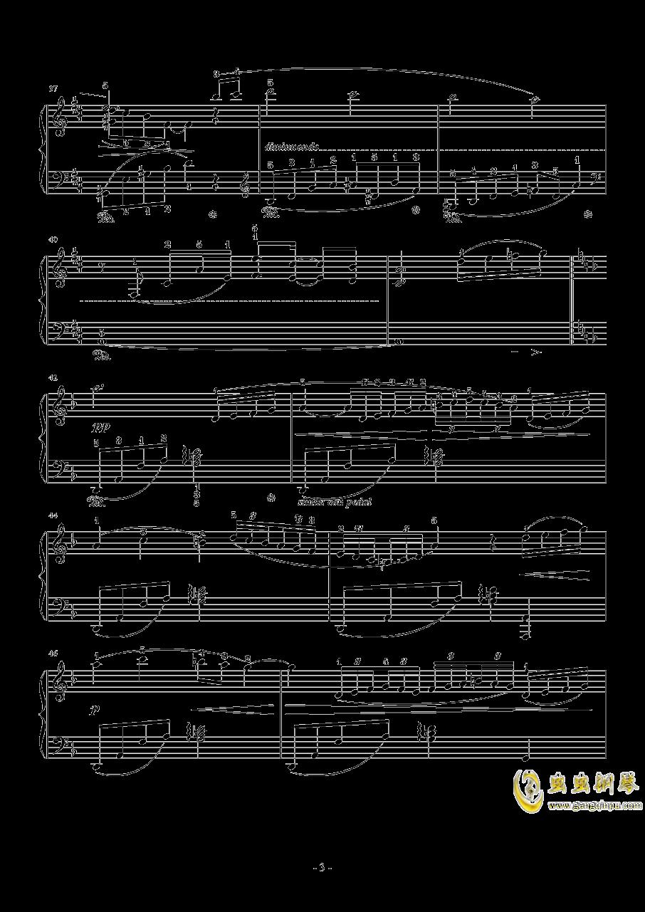 亲爱的朋友们钢琴谱 第3页