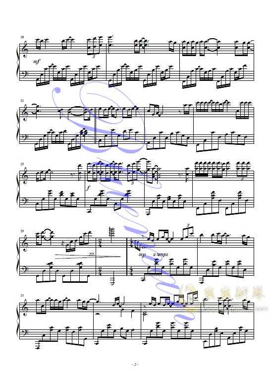 父亲写的散文诗钢琴谱 第2页