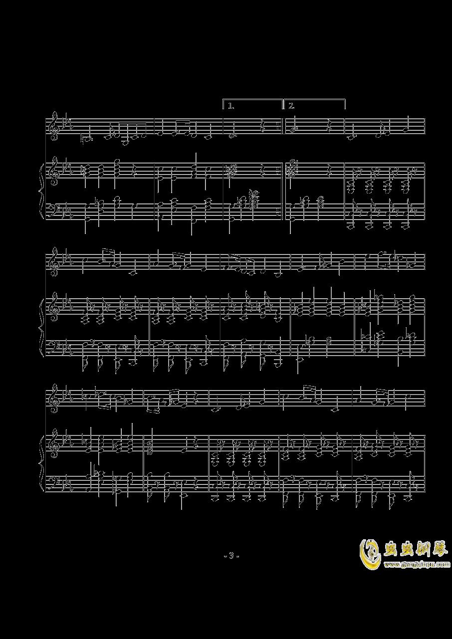 俄罗斯进行曲钢琴谱 第3页