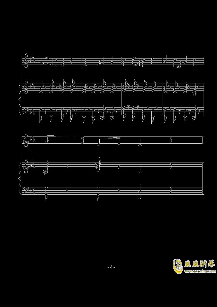 俄罗斯进行曲钢琴谱 第4页