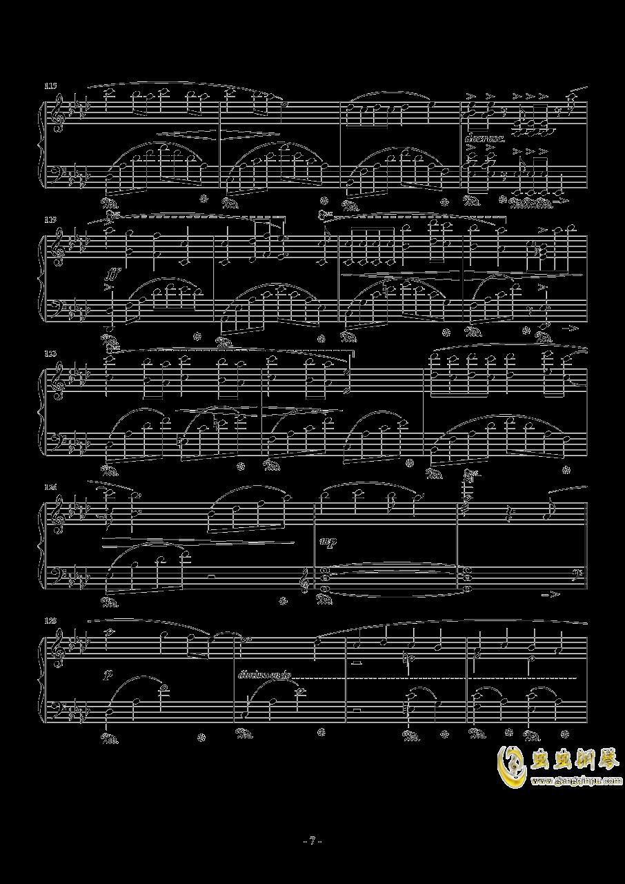 有个爱你的人不容易钢琴谱 第7页