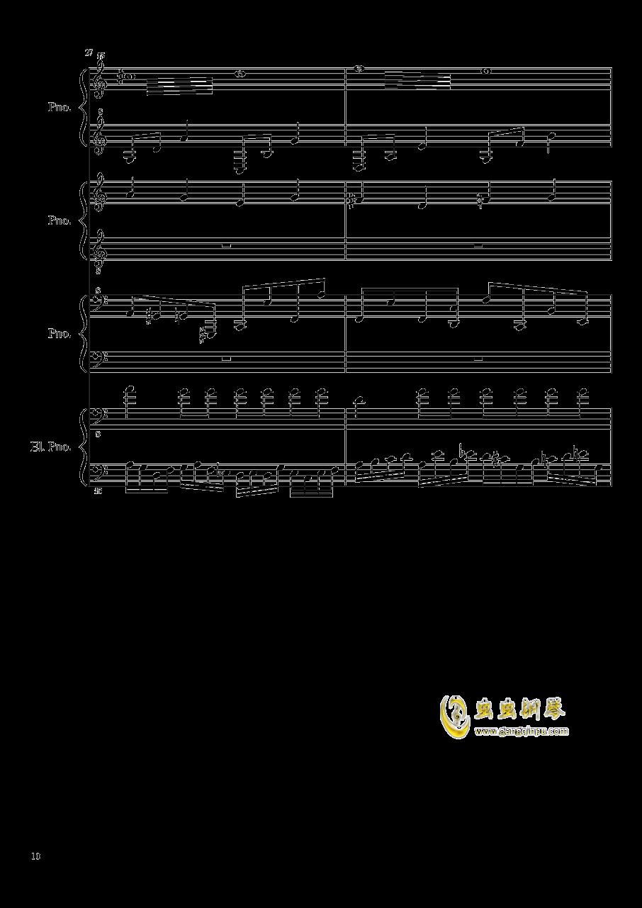 (毁电脑系列)黑乐谱钢琴谱 第10页