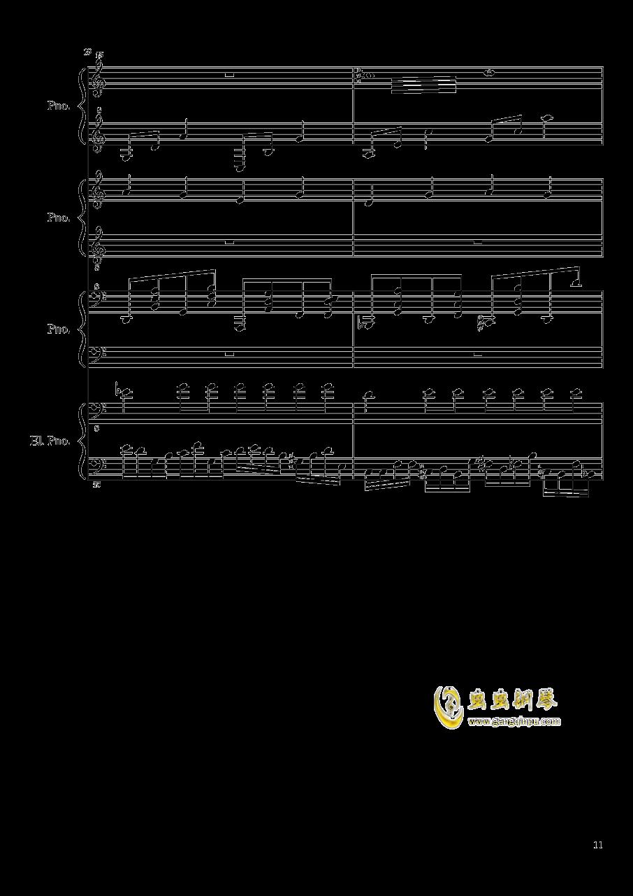 (毁电脑系列)黑乐谱钢琴谱 第11页