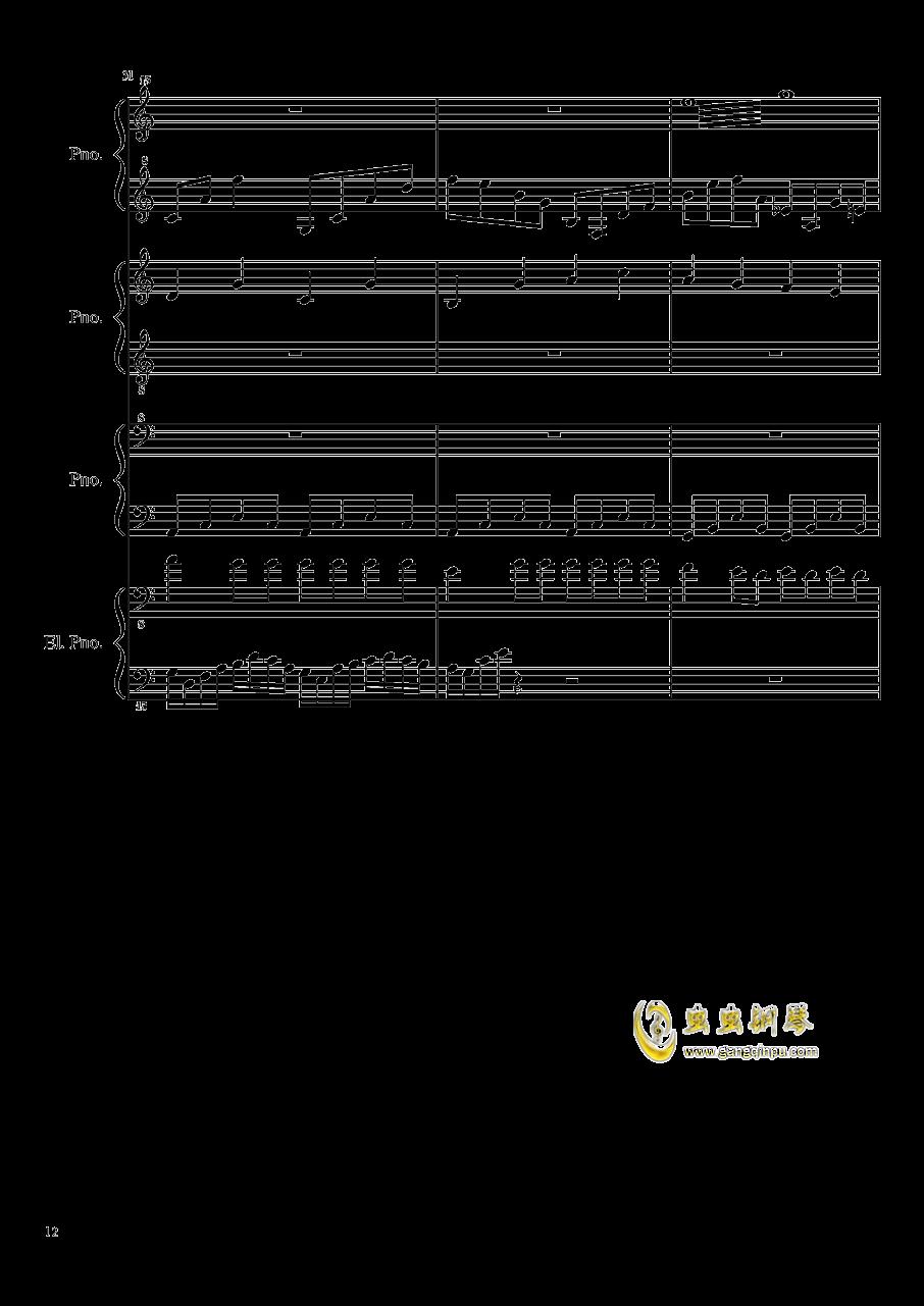 (毁电脑系列)黑乐谱钢琴谱 第12页